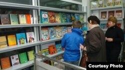 Првата аутлет книжарница Феникс во Скопје.