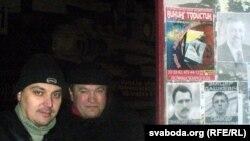 Актывісты «Свабоднага рэгіёну» Віктар Калесьнік і Яўген Парчынскі.