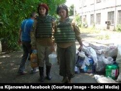 Марьяна Кияновская и Галина Крук в зоне АТО