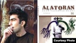 """""""Alatoran"""", 16-cı say"""
