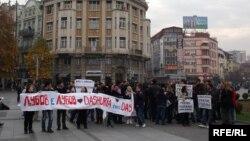 Марш за толеранција