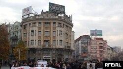 Скопје - Граѓански марш за толеранција