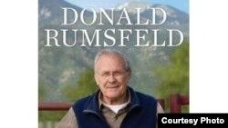 "Обложка книги Рамсфелда ""Известное и неизвестное"""