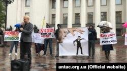 Акція за Антикорупційний суд, Київ, 14 травня 2018