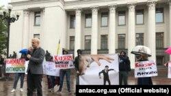 Акція на підтримку Антикорупційного суду, Київ, 14 травня 2018