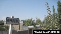 Чорқишлоқ - «жиһадшылар» ауылы