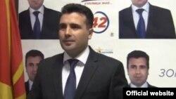 Прес конференција на градоначалникот на Струмица Зоран Заев на 29 март 2013.