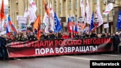 Марш пам'яті російського опозиціонера Бориса Нємцова, убитого біля стін Кремля. Москва, 24 лютого 2019 року