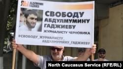 Акция в поддержку журналиста Абдулмумина Гаджиева, Дагестан