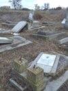 Cimitirul evreiesc de la Huși, vandalizat în 2019