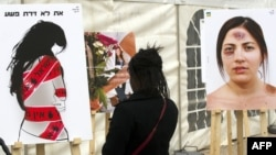 На акции за ликвидацию насилия в отношении женщин в Тель-Авиве, 24 ноября 2011