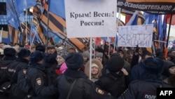 Прокремлевский митинг в центре Москвы, посвященный аннексии Крыма, 18 марта 2016 года