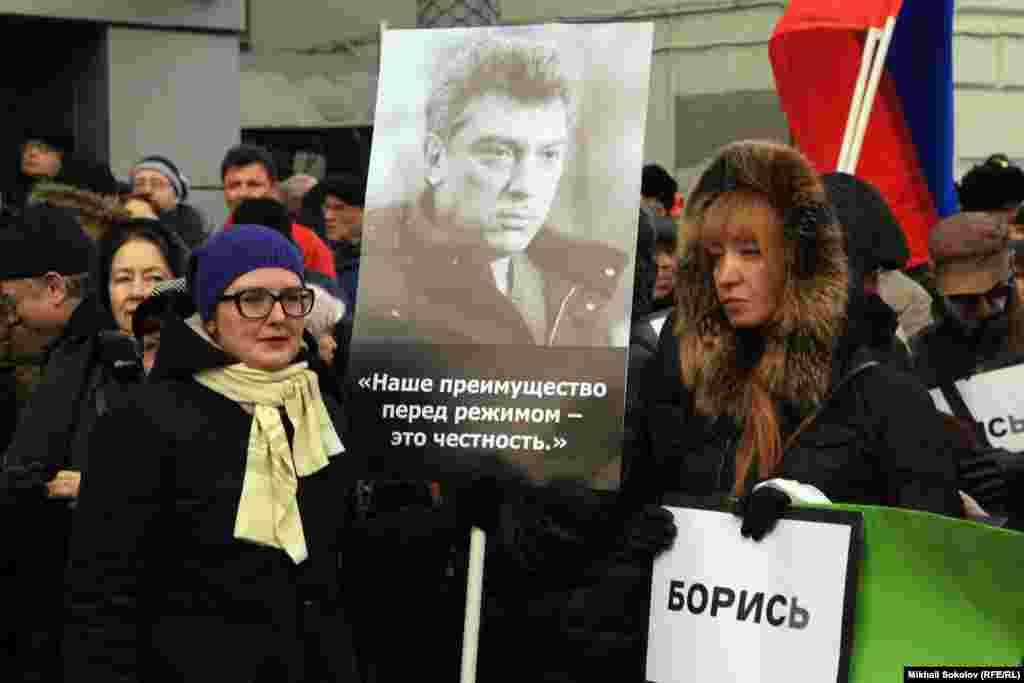 Пам'яті Бориса Нємцова