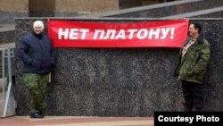 Протестующие дальнобойщики в Ростове-на-Дону