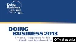 Обложка ежегодного отчета Всемирного банка Doing Business.