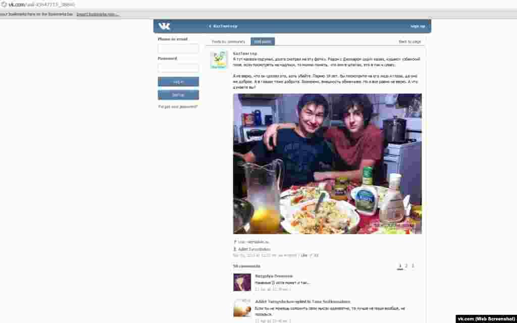 Диас Кадырбаев (слева), казахстанский студент в США, с Джохаром Царнаевым. Скриншот с сайта ВКонтакте. Он был арестован 19 апреля вместе с другим студентом из Казахстана, Азаматом Тажаяковым, в городе Нью-Бедфорд, неподалеку от Бостона. Их теперь обвиняют в попытке скрыть действия подозреваемого в совершении взрывов на Бостонском марафоне 15 апреля Джохара Царнаева.