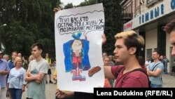 Воронеж, акция против пенсионной реформы, 9 сентября 2018