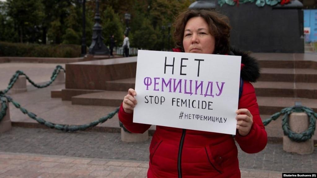 Нина Гадаева на Марше сестёр в Москве, 28 сентября 2019 года