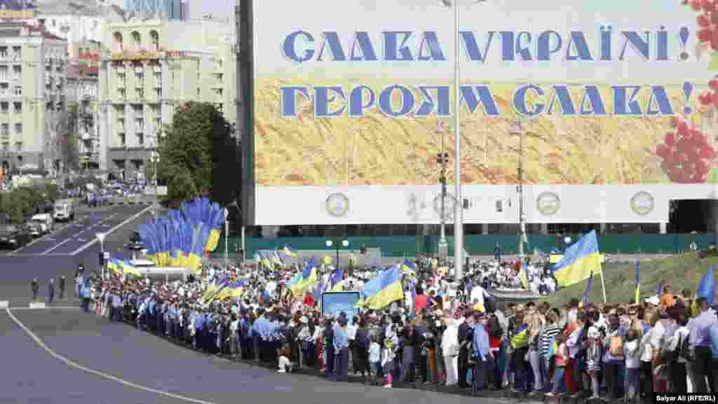 Україна, Київ