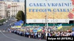 Святкування Дня Незалежності у Києві, 24 серпня 2014 року