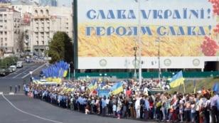 Київ. Ілюстраційне фото