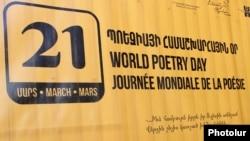 Armenia -- World Poetry Day in Armenia, 21March, 2016.