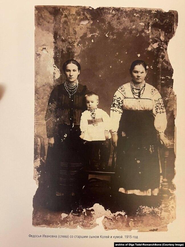 Федосія Брюховецька із сином Колею та кумою. Обложки, Сумщина. 1915 рік