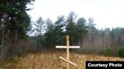 Фота vialejka.org/