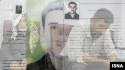 رسول حلومی، جوان خوزستانی محکوم به اعدام
