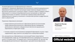 Фото Ильнара Хидиятова всё ещё украшает главную страницу сайта Управления образования Казани