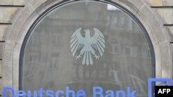 Германия банклари ҳам Ўзбекистонга катта миқдорда пул ажратгани хабар қилинган эди.