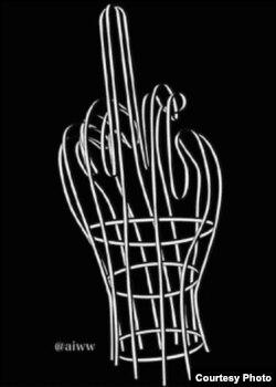 Лягатып канцэрта стварыў вядомы кітайскі мастак-дысыдэнт Ай Вэйвэй