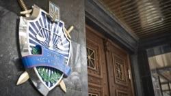 Поклонская, Аксенов и Константинов под прицелом правосудия