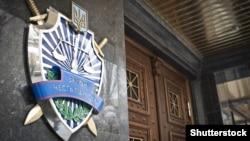 Вирок у справі 10 травня ухвалив Костянтинівський міськрайонний суд Донецької області, повідомляє прес-служба ГПУ