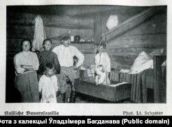 Сялянская сям'я