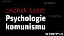 """Фрагмент обложки книги Йиндржиха Кабата """"Психология коммунизма"""""""