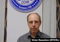 Дмитрий Грибанов