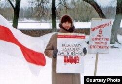 Пікет пратэсту ў Глуску. Сакавік 1999.