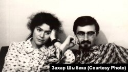 З жонкай Соф'яй. Другая палова 1970-х