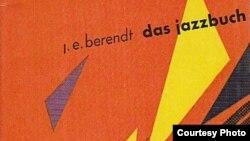 """Обложка книги Йоахима-Эрнста Берендта """"Книга Джаза"""" (1953)"""
