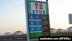Нархи бензин дар Туркманистон то 1 январ
