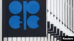 Лого на ОПЕК