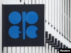 Sjedište OPEC-a u Beču, 2010.