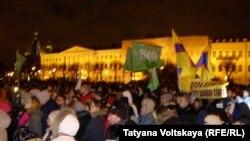 Демонстрация в Санкт-Петербурге в поддержку Алексея Навального
