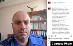 Игорь Лобан, также уволившийся из правоохранительных органов Беларуси