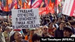 """На """"Марше миллионов"""" 6 мая"""