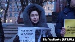 Жанна Пшихопова
