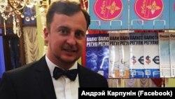 Фінансавы аналітык Андрэй Карпунін, архіўнае фота