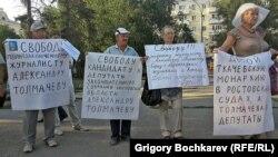 Ростов-на-Дону. Участники митинга в защиту Александра Толмачева