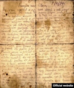 Prima pagină a scrisorii Idei Goldis în expoziția online de la Yad Vashem